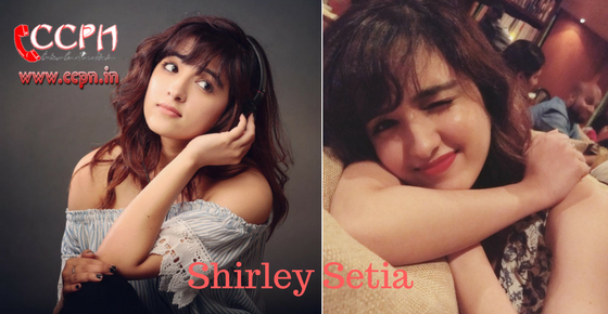 How to Contact Shirley Setia