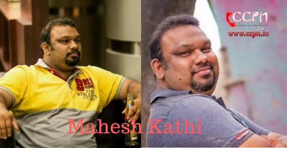 Mahesh Kathi Image