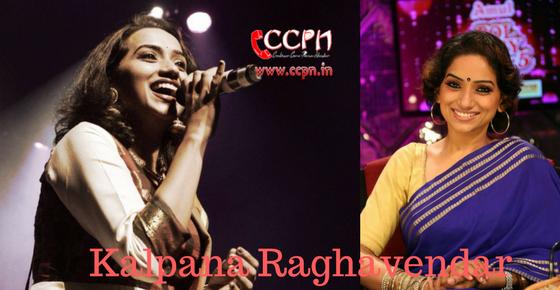 Kalpana Raghavendar Image