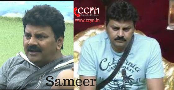 Sameer Image