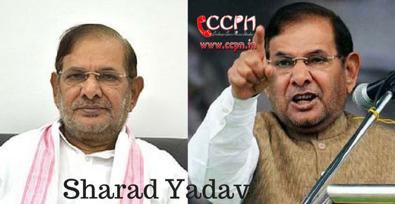How to Contact Sharad Yadav