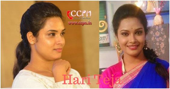 Contact Hari Teja Bigg Boss Telugu
