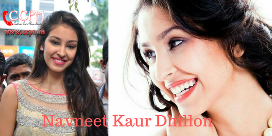 Navneet Kaur Dhillon HD Image