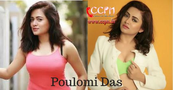 Poulomi Das HD Image