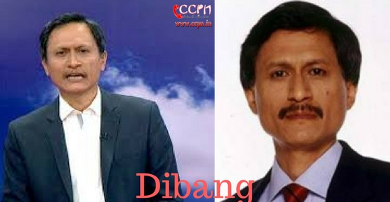 How to contact News Anchor Dibang?
