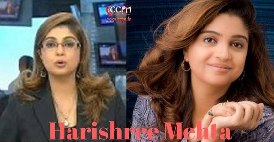 How to contact Harishree Mehta?