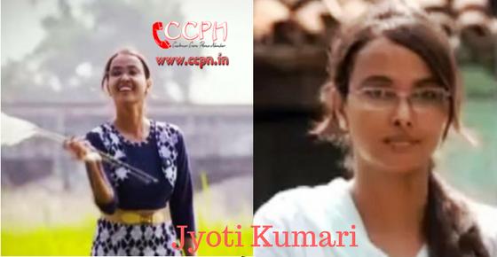 Jyoti Kumari HD Image