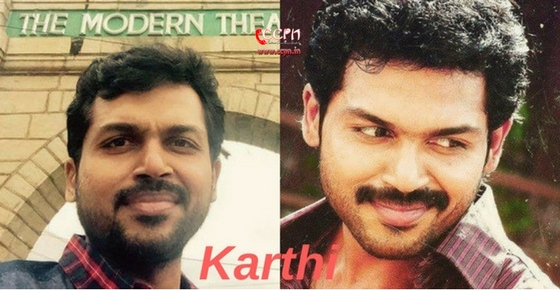 How to contact Actor Karthi?