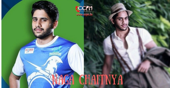 How to contact Actor Naga Chaitanya?