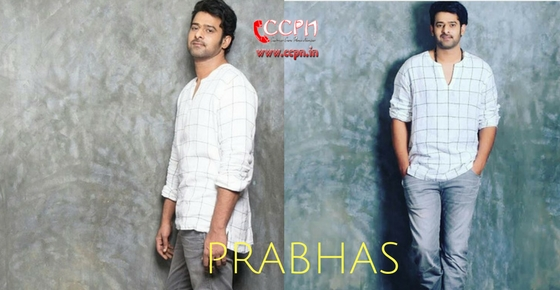 How to contact Actor Prabhas?