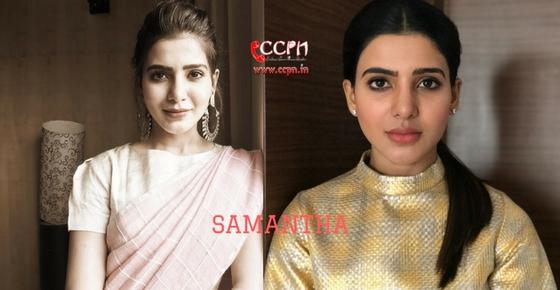 How to contact Actress Samantha Akkineni?