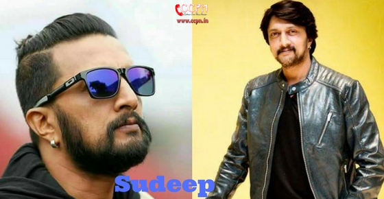 How to contact Actor Sudeep?