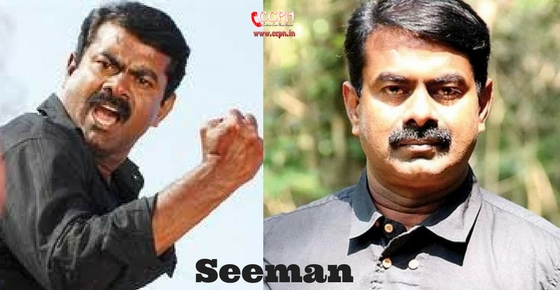 How to contact Seeman?