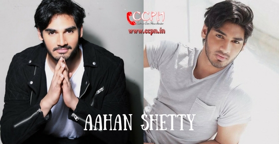 How to contact Aahan Shetty?