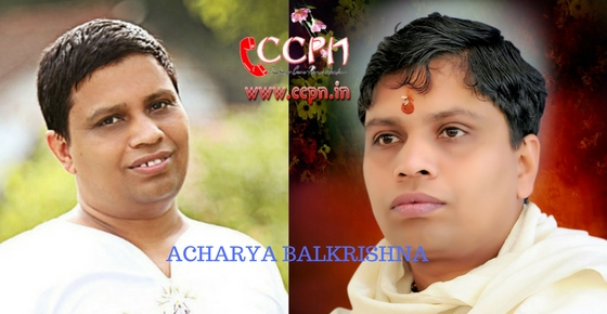 How to contact Acharya Balkrishna?