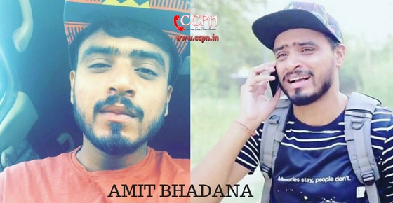 How to contact Actor, YouTuber and Viner Amit Bhadana?
