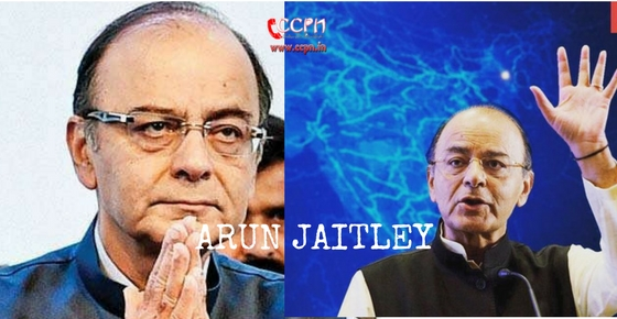 How to contact Arun Jaitley?
