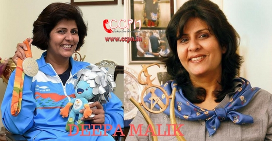 How to contact Deepa Malik?