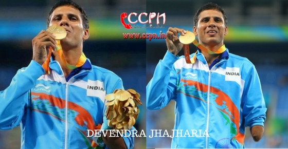 How to contact Devendra Jhajharia?