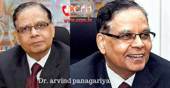 How to contact Dr. Arvind Panagariya?