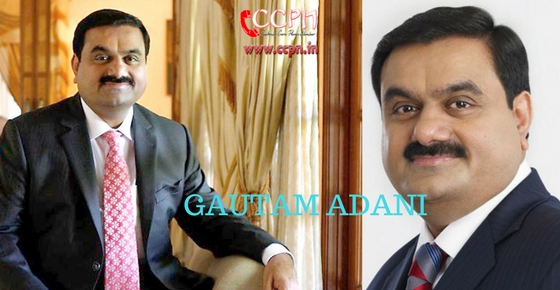 How to contact Gautam Adani?