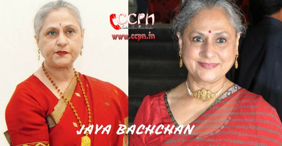 How to contact Jaya Bachchan?