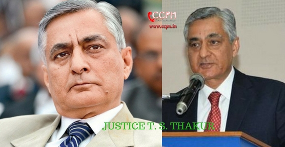 How to contact Former Chief Justice T. S. Thakur?