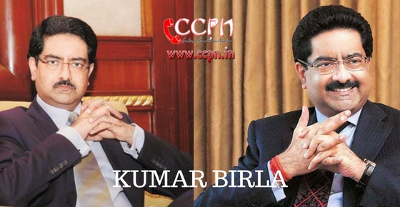 How to contact Kumar Birla?