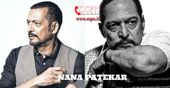 How to contact Nana Patekar?