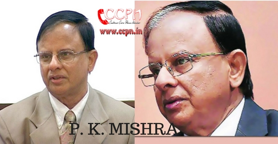 How to contact P. K. Mishra?