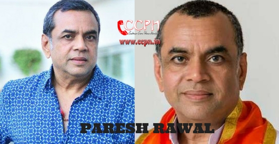 How to contact Paresh Rawal?