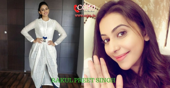 How to contact Actress Rakul Preet Singh?