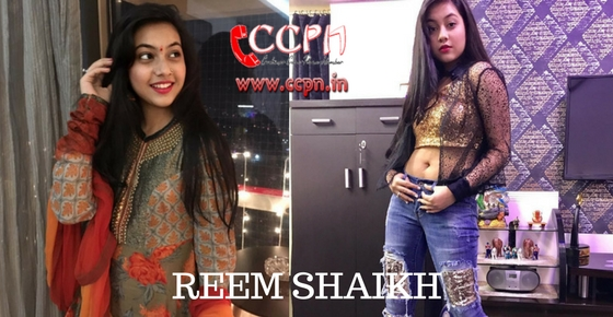 How to contact Reem Shaikh?