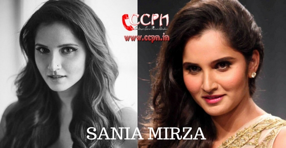 How to contact Sania Mirza?