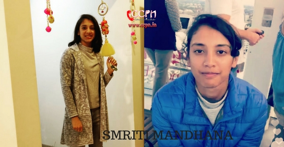How to contact Female Cricketer Smriti Mandhana?