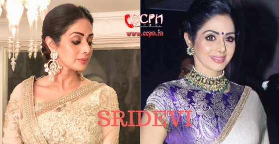 How to contact Sridevi Kapoor?