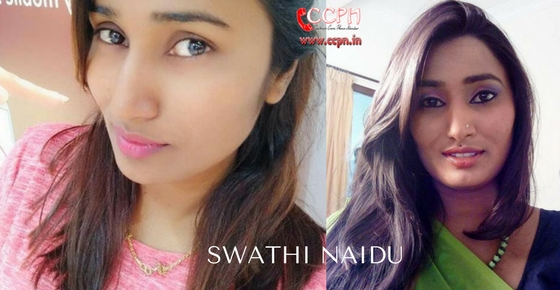 How to contact Actress Swathi Naidu?