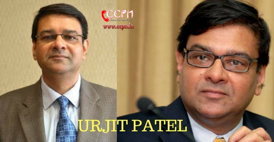 How to contact Urjit Patel?