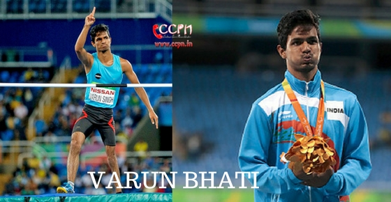 How to contact Para Athlete Varun Bhati?