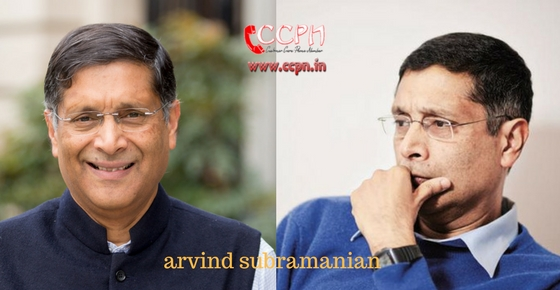 How to contact Arvind Subramanian?