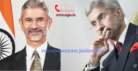 Dr.How to contact Subrahmanyam Jaishankar?