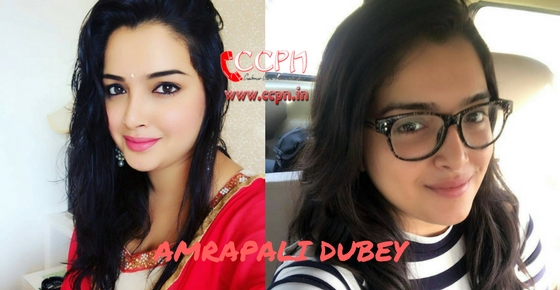 How to contact Bhojpuri Actress Amrapali Dubey?