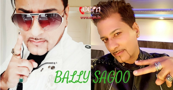 How to contact Bally Sagoo?