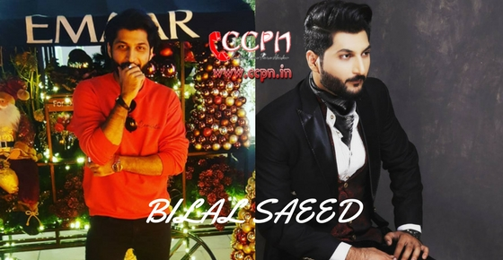 How to contact Bilal Saeed?