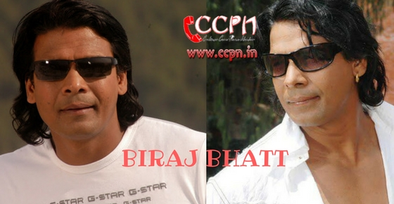 How to contact Bhojpuri Actor / Nepali Actor Biraj Bhatta?