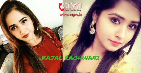 How to contact Bhojpuri Actress Kajal Raghwani?