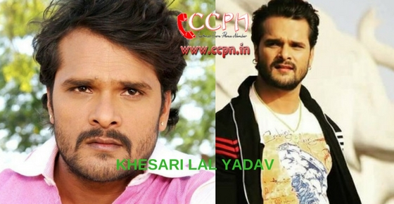 Khesari Lal Yadav Contact Address, Phone Number, Email ID