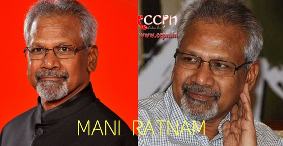 How to contact Mani Ratnam?