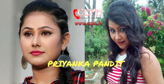 How to contact Bhojpuri Actress Priyanka Pandit?