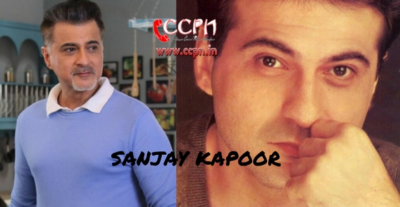 How to contact Actor Sanjay Kapoor?